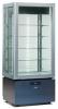 Panoramatická chladiaca a mraziaca vitrína KD8QL